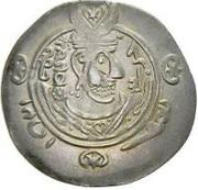 ½ Drachm - 'Abd Allah b. Sa'id al-Harashi (Abbasid Governors of Tabaristan - Arab-Sasanian) – avers