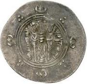 ½ Drachm - 'Abd Allah b. Sa'id al-Harashi (Abbasid Governors of Tabaristan - Arab-Sasanian) – revers