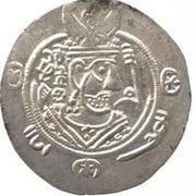 ½ Drachm - Nusayr (Abbasid Governors of Tabaristan - Arab-Sasanian) – avers