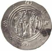 ½ Drachm - Nusayr (Abbasid Governors of Tabaristan - Arab-Sasanian) – revers