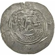 ½ Drachm - Mihran (Abbasid Governors of Tabaristan - Arab-Sasanian) – avers