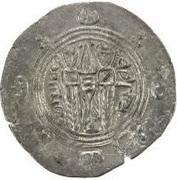 ½ Drachm - Mihran (Abbasid Governors of Tabaristan - Arab-Sasanian) – revers