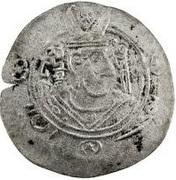 ½ Drachm - Ma'add (Abbasid Governors of Tabaristan - Arab-Sasanian) – avers