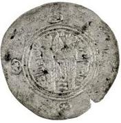 ½ Drachm - Ma'add (Abbasid Governors of Tabaristan - Arab-Sasanian) – revers