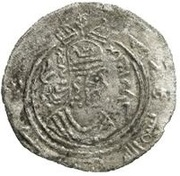 Drachm - Jannah (Eastern Sistan - Arab-Sasanian) – avers