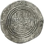 Drachm - Jannah (Eastern Sistan - Arab-Sasanian) – revers