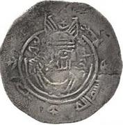 Drachm - Misma' (Eastern Sistan - Arab-Sasanian) – avers