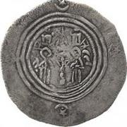 Drachm - Misma' (Eastern Sistan - Arab-Sasanian) – revers