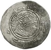 Drachm - Mujashi' (Eastern Sistan - Arab-Sasanian) – avers