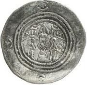 Drachm - Mujashi' (Eastern Sistan - Arab-Sasanian) – revers