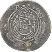 Drachm - Murad (Eastern Sistan - Arab-Sasanian) – avers
