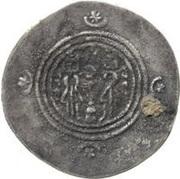Drachm - Murad (Eastern Sistan - Arab-Sasanian) – revers