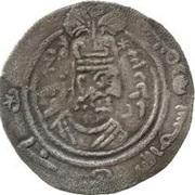 Drachm - Sulayman (Eastern Sistan - Arab-Sasanian) – avers