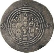 Drachm - Sulayman (Eastern Sistan - Arab-Sasanian) – revers