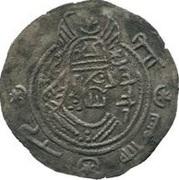 Drachm - Halil (Eastern Sistan - Arab-Sasanian) – avers