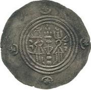 Drachm - Halil (Eastern Sistan - Arab-Sasanian) – revers