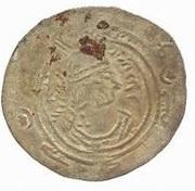 Drachm - Ishaq (Eastern Sistan - Arab-Sasanian) – avers