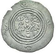Drachm - Bakkar (Eastern Sistan - Arab-Sasanian) – revers