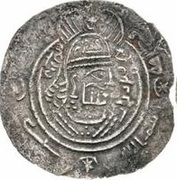 Drachm - Qudama (Eastern Sistan - Arab-Sasanian) – avers