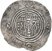 Drachm - Qudama (Eastern Sistan - Arab-Sasanian) – revers