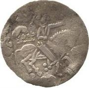 Drachm - al-Fadl b. Sahl (Arab-Khwarezm) – revers