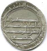 Dirham - al-Rashid  -  revers