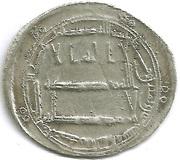Dirham - al-Rashid  -  avers