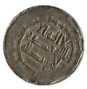 Dirham - al-Mansur (Madinat al-Salam) – avers