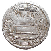 Dirham - al-Saffah (al-Basra) – avers