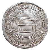 Dirham - al-Saffah (al-Basra) – revers