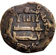Fals - Anonymous - 750-1258 AD (Kafr Tûthâ) – avers