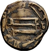 Fals - Anonymous - 750-1258 AD (Kafr Tûthâ) – revers