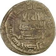 Fals - Anonymous (Kurat al-Mahdiya min Fars) – avers