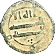 Fals - Anonymous (al-kufa) – avers