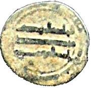 Fals - Anonymous (al-kufa) – revers