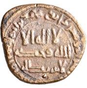 Fals - temp. al-Rashid (Sabur) – avers