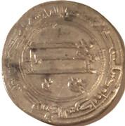 Dirham - al-Mansur – revers