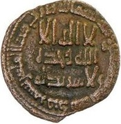 Fals - Anonymous - 750-1258 AD (Samarqand) -  avers