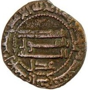 Fals - Anonymous - 750-1258 AD (Samarqand) -  revers