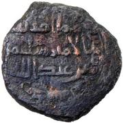 Fals - temp. Sulayman b. Abd Allah (Revolutionary period - Abbasid Revolution) – avers