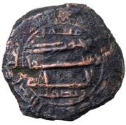 Fals - temp. Sulayman b. Abd Allah (Revolutionary period - Abbasid Revolution) – revers