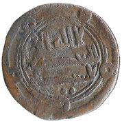 Fals - temp. al-Mahdi (al-kufa) – avers