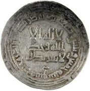 Dirham - al-Saffah  – avers