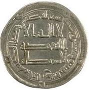 Dirham - al-Mansur - 754-775 AD -  avers