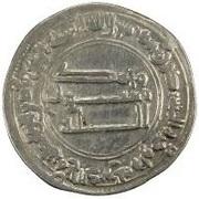 Dirham - al-Mansur - 754-775 AD -  revers
