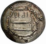 Dirham - al-Mahdi  – avers