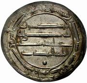 Dirham - al-Mahdi  – revers