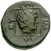 Bronze Æ15 - Simalos – revers