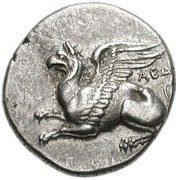 Drachm - Protes – avers