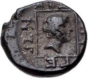 Bronze Æ15 - Menan- – revers